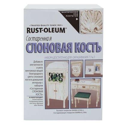 Купить Краска аэрозольная в наборе Rustoleum цвет слоновой кости дешевле