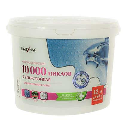 Краска акриловая суперстойкая 10000 Циклов цвет белый 12 кг