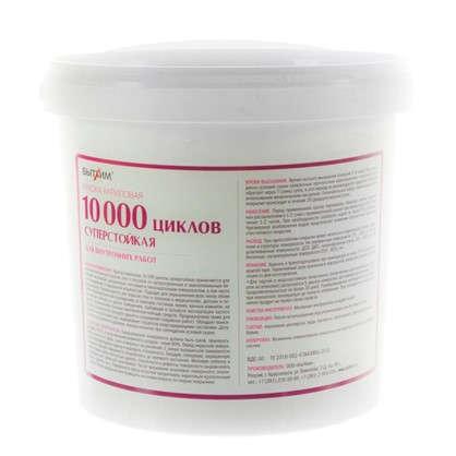 Купить Краска акриловая суперстойкая 10000 Циклов цвет белый 3.5 кг дешевле