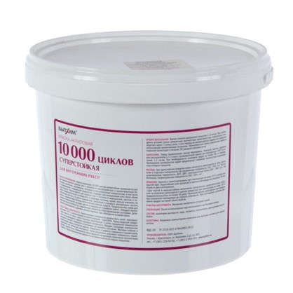 Краска акриловая суперстойкая 10000 Циклов цвет белый 6 кг