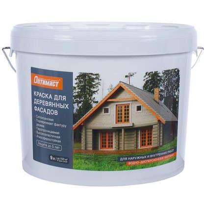 Купить Краска для деревянных фасадов Оптимист база А 9 л дешевле