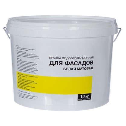 Купить Краска для фасадов 10 кг дешевле