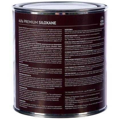 Купить Краска для фасадов Dufa Siloxane база1 1 л дешевле