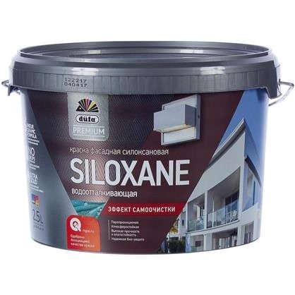 Купить Краска для фасадов Dufa Siloxane база1 2.5 л дешевле