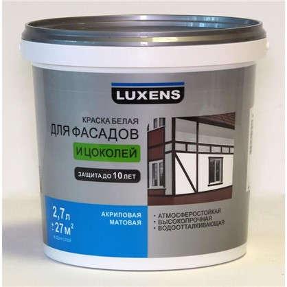 Краска для фасадов и цоколей Luxens база А 2.7 л