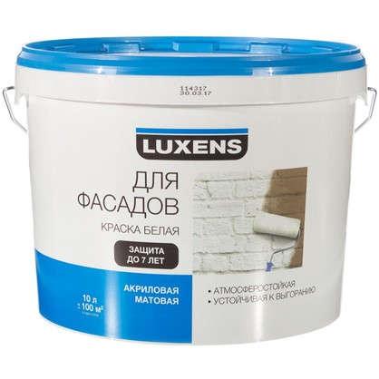Купить Краска для фасадов Luxens 10 л дешевле