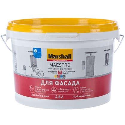 Купить Краска для фасадов Marshall Maestro BW 2.5 л дешевле