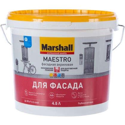 Купить Краска для фасадов Marshall Maestro BW 4.5 л дешевле