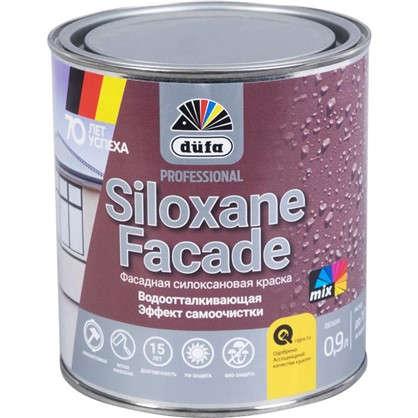 Краска для фасадов Siloxane Facade база 1 0.9 л