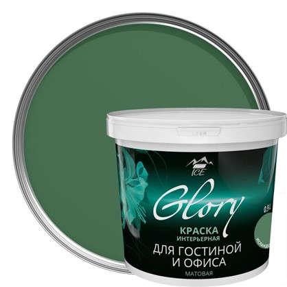Краска для гостинной Glory 0.9 л цвет исландский мох