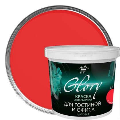 Краска для гостинной Glory 0.9 л цвет красный коралл