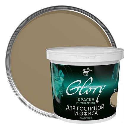 Краска для гостинной Glory 0.9 л цвет шоколадный крем