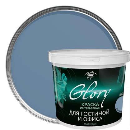 Купить Краска для гостинной Glory 0.9 л цвет свинцово-синий дешевле