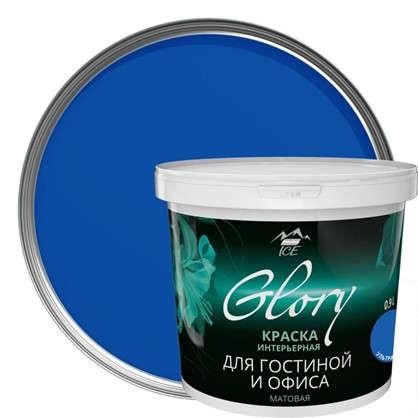 Краска для гостинной Glory 0.9 л цвет ультрамарин