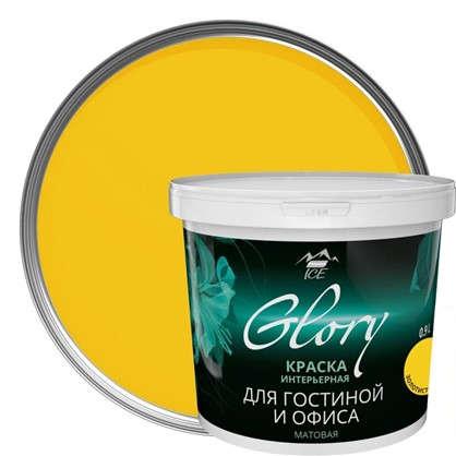 Купить Краска для гостиной и офиса цвет золотисто-желтый 0.9 л дешевле
