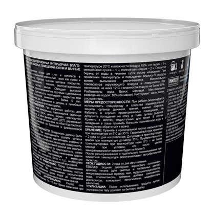 Краска для кухни и ванной цвет белое облако 0.9 л