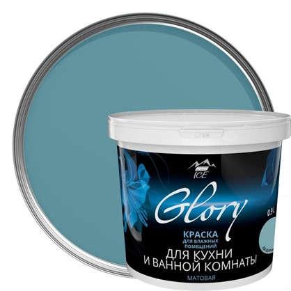 Купить Краска для кухни и ванной цвет лазурно-серый 0.9 л дешевле