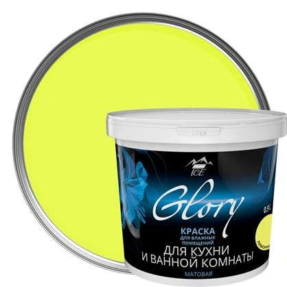 Купить Краска для кухни и ванной цвет лимонно-желтый 0.9 л дешевле