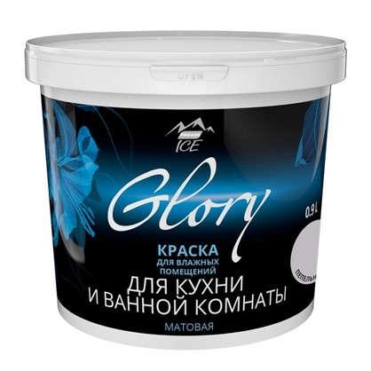Краска для кухни и ванной цвет пепельно-серый 0.9 л