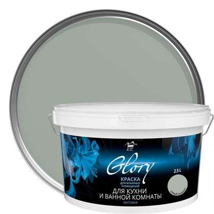 Купить Краска для кухни и ванной цвет серый базальт 2.5 л дешевле