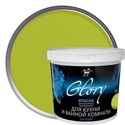 Купить Краска для кухни и ванной цвет спелая олива 0.9 л