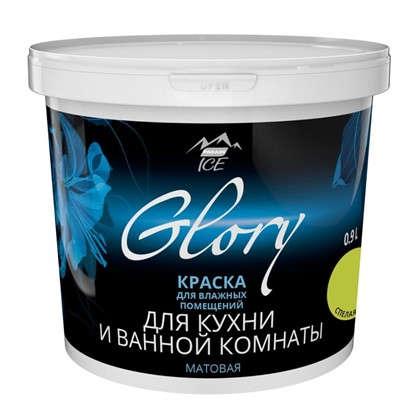 Заказать Краска для кухни и ванной цвет спелая олива 0.9 л дешевле