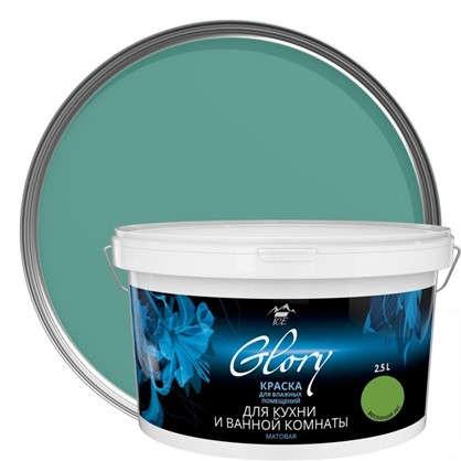 Краска для кухни и ванной цвет весений лес 2.5 л