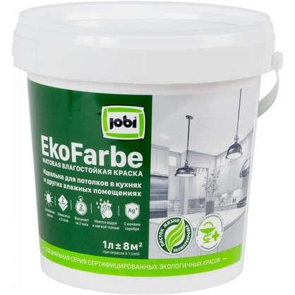 Купить Краска для кухни и ванной Jobi Ekofarbe сталь цвет белый 1 л дешевле