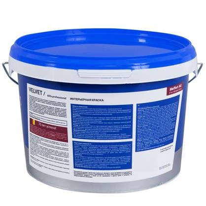Краска для обоев Pro Velvet база 1 2.5 л