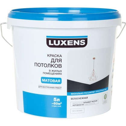 Краска для потолков Luxens 5 л