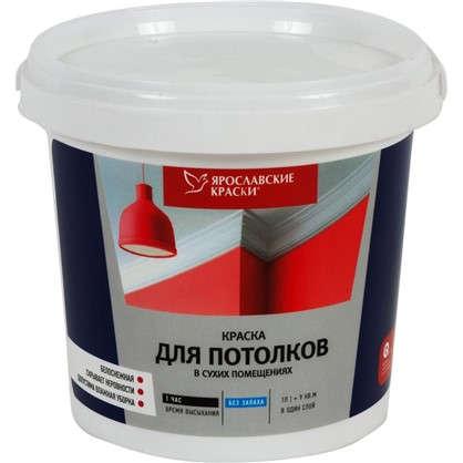 Краска для потолков Ярославские Краски цвет белый 1 л