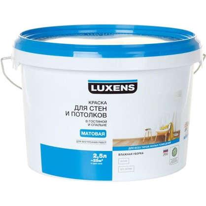 Краска для стен гостиной и спальни Luxens 25 л