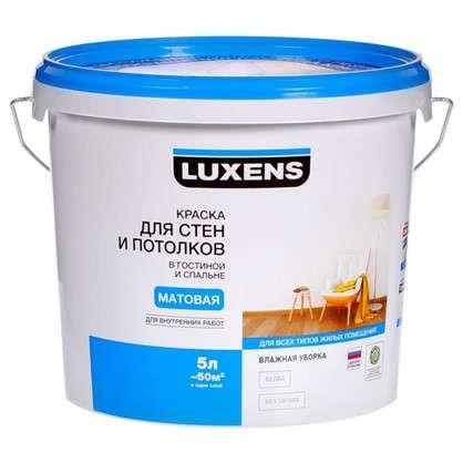 Краска для стен гостиной и спальни Luxens 5 л