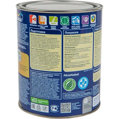 Купить Краска для стен и потолков Dulux Classic Colour база BW 1 л дешевле