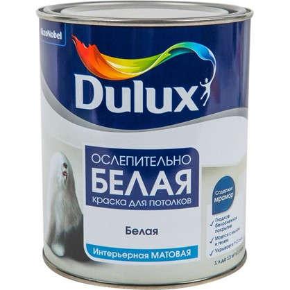 Краска для стен и потолков Dulux цвет ослепительно белый 1 л