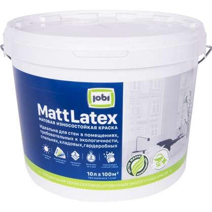 Купить Краска для стен и потолков Jobi Mattlatex база А 10 л дешевле