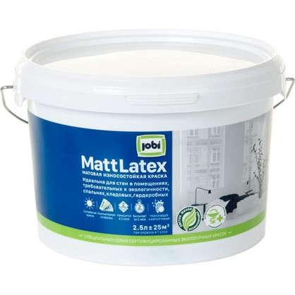 Краска для стен и потолков Jobi Mattlatex база А 2.5 л