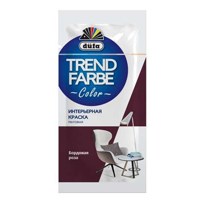 Краска для стен и потолков Trend Farbe цвет Бородовая роза 50 мл