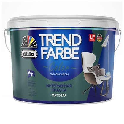 Краска для стен и потолков Trend Farbe цвет Бутылочно-зеленый 1 л