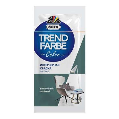 Купить Краска для стен и потолков Trend Farbe цвет Бутылочно-зеленый 50 мл дешевле