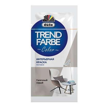 Купить Краска для стен и потолков Trend Farbe цвет Галечный серый 50 мл дешевле