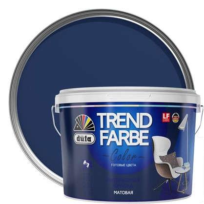Краска для стен и потолков Trend Farbe цвет Грозовое небо 2.5 л