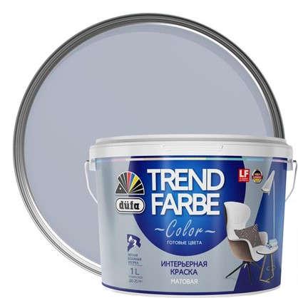 Купить Краска для стен и потолков Trend Farbe цвет Каменно-серый 1 л дешевле
