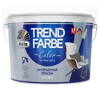Краска для стен и потолков Trend Farbe цвет Каменно-серый 1 л