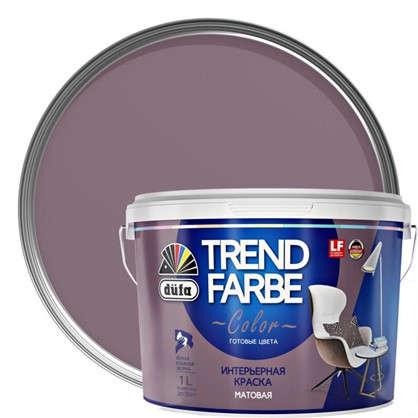 Краска для стен и потолков Trend Farbe цвет Лиловая орхидея 1 л