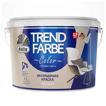Краска для стен и потолков Trend Farbe цвет Марципан 1 л