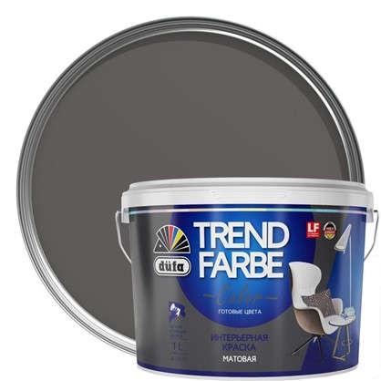 Краска для стен и потолков Trend Farbe цвет Маренго 1 л