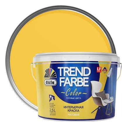 Купить Краска для стен и потолков Trend Farbe цвет Медовая груша 2.5 л дешевле