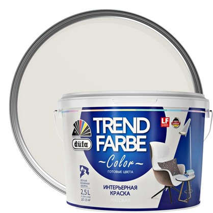 Краска для стен и потолков Trend Farbe цвет Молочный коктейль 2.5 л