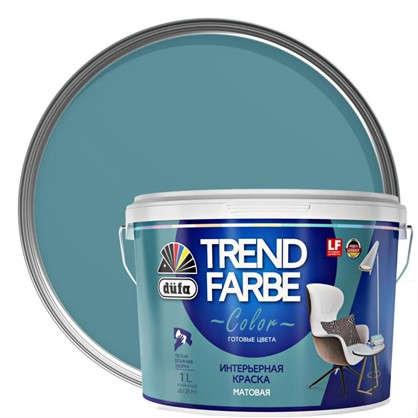 Краска для стен и потолков Trend Farbe цвет Морской риф 1 л
